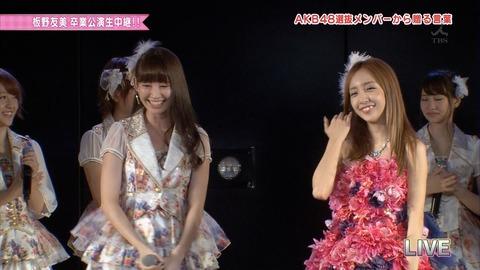 AKB48_358