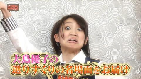 AKB48_011