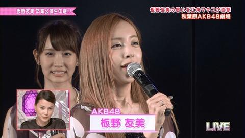 AKB48_022