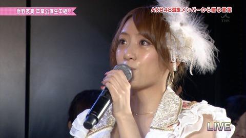AKB48_417