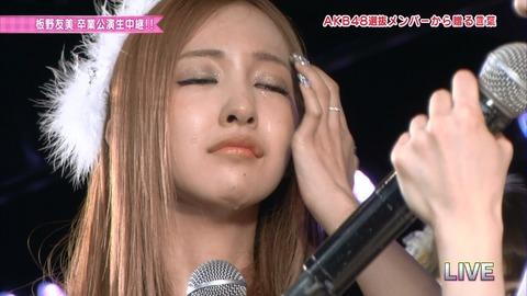 AKB48_308