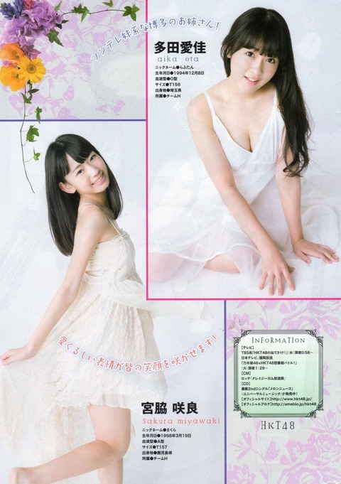 HKT48_07