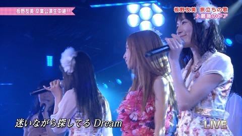 AKB48_263