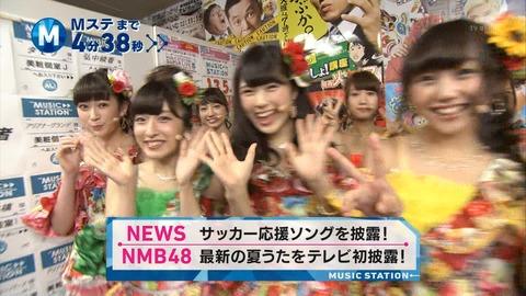 NMB48_004