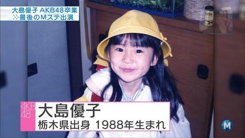 AKB48_076