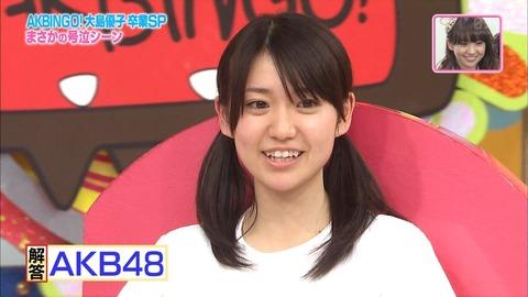 AKB48_081