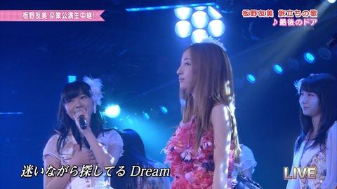 AKB48_264