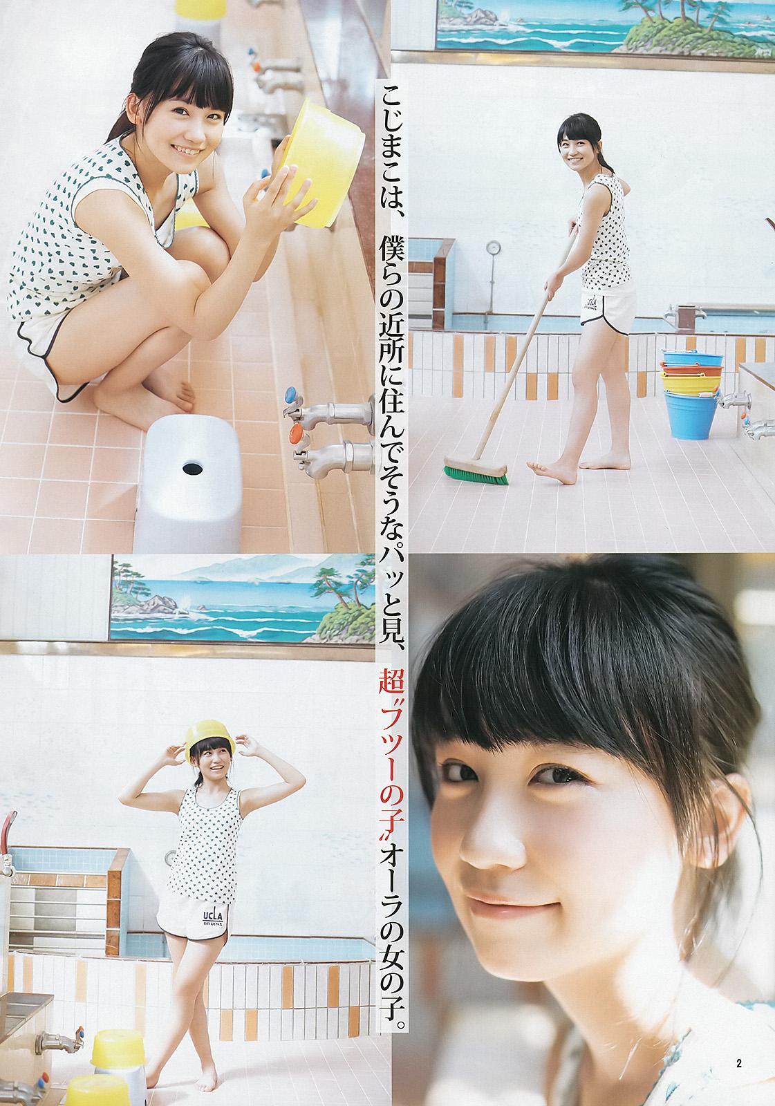 小嶋真子の画像 p1_33