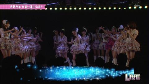 AKB48_159
