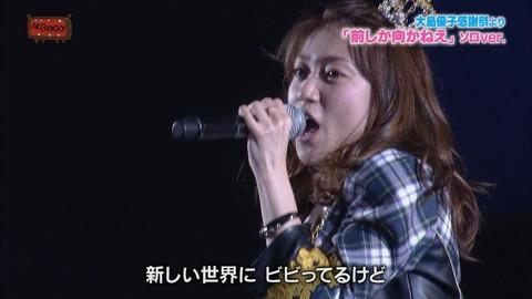 AKB48_190