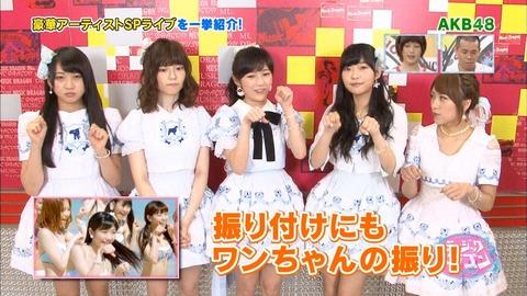 AKB48_017