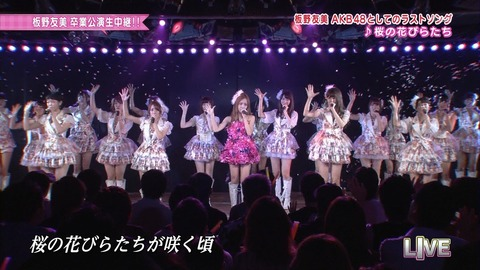 AKB48_457