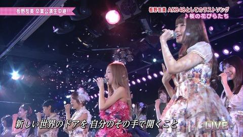 AKB48_461