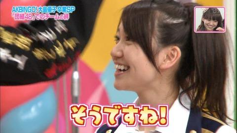 AKB48_071