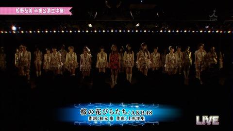 AKB48_462