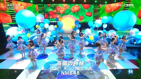 NMB48_66