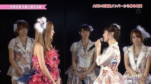 AKB48_309