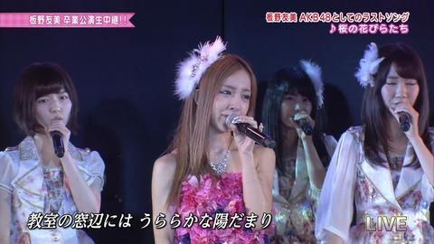 AKB48_454