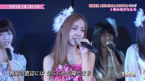 AKB48_455