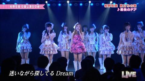 AKB48_266