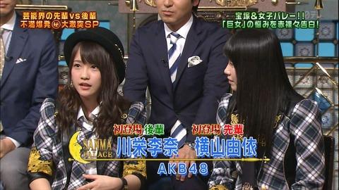 AKB48_55