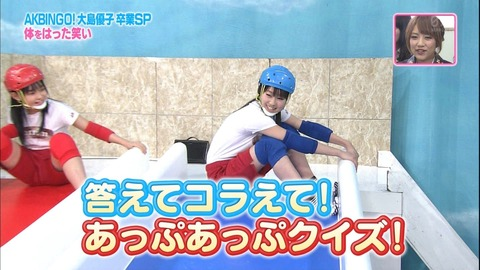 AKB48_037