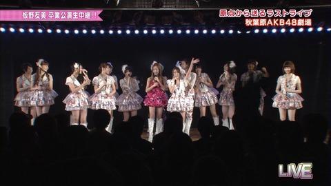 AKB48_158