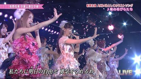AKB48_459