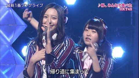 HKT48_20