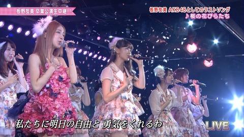AKB48_470