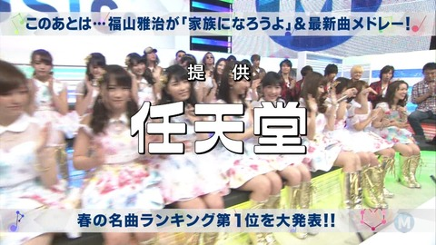AKB48_295