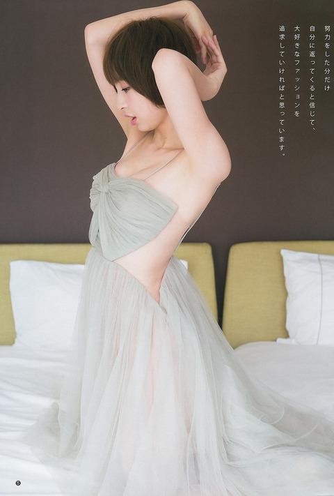 篠田麻里子_11