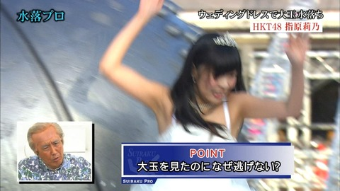 AKB48_196