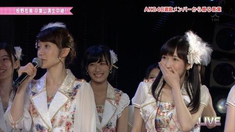 AKB48_401