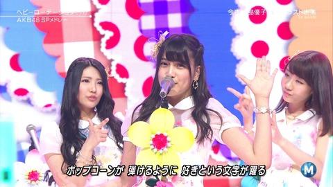 AKB48_235