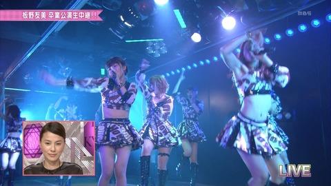 AKB48_026