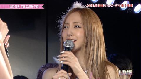 AKB48_356