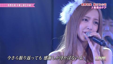 AKB48_270