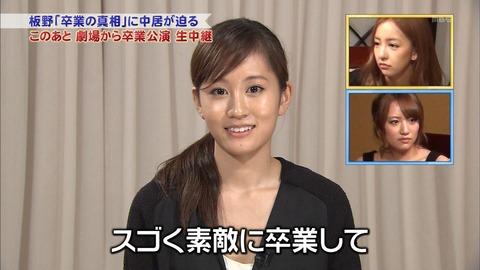 AKB48_108