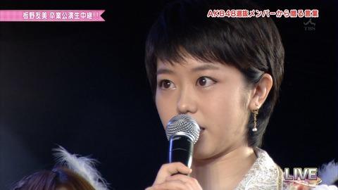 AKB48_365
