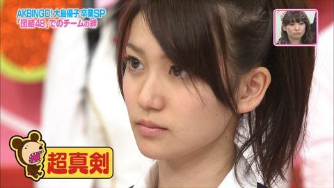 AKB48_067