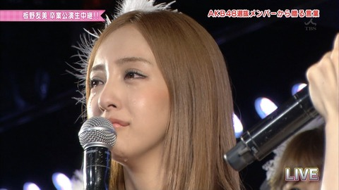 AKB48_310
