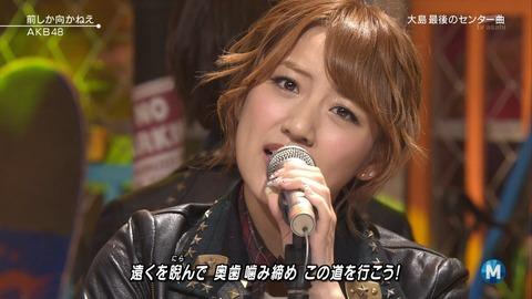 AKB48_10