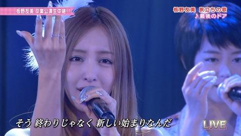 AKB48_268