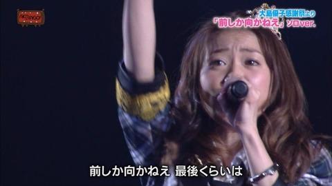 AKB48_188