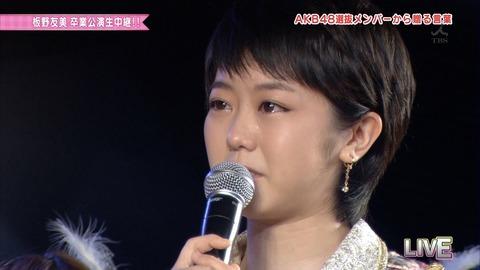 AKB48_367