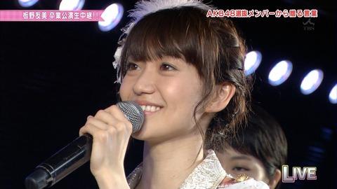 AKB48_312