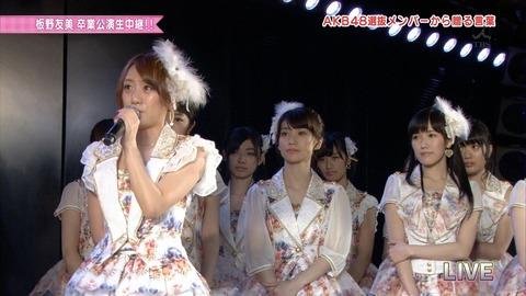 AKB48_419