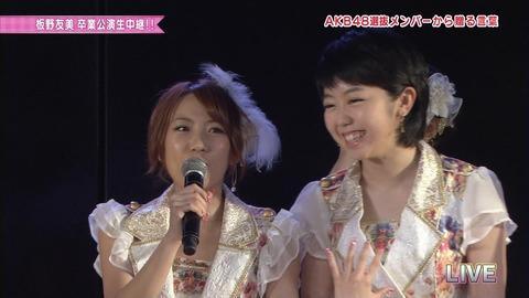AKB48_369