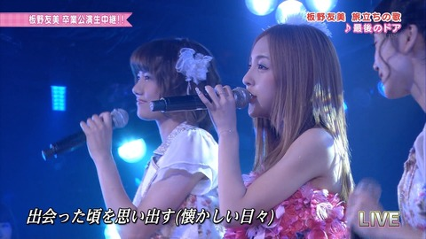 AKB48_260